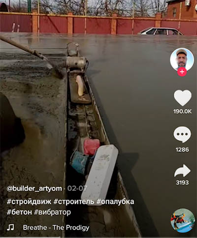 Видео о стройке