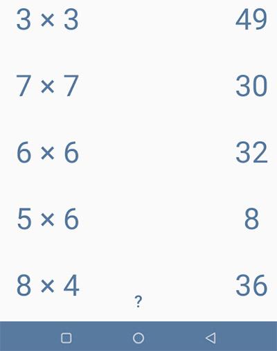 Примеры на умножение