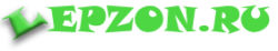 Lepzon.ru